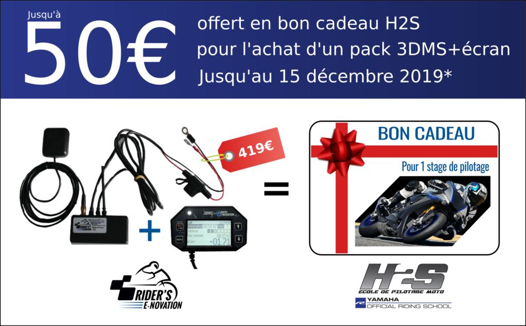Achat 3DMS Bon cadeau H2S