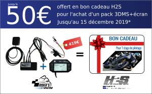 Cadeau H2S 3DMS